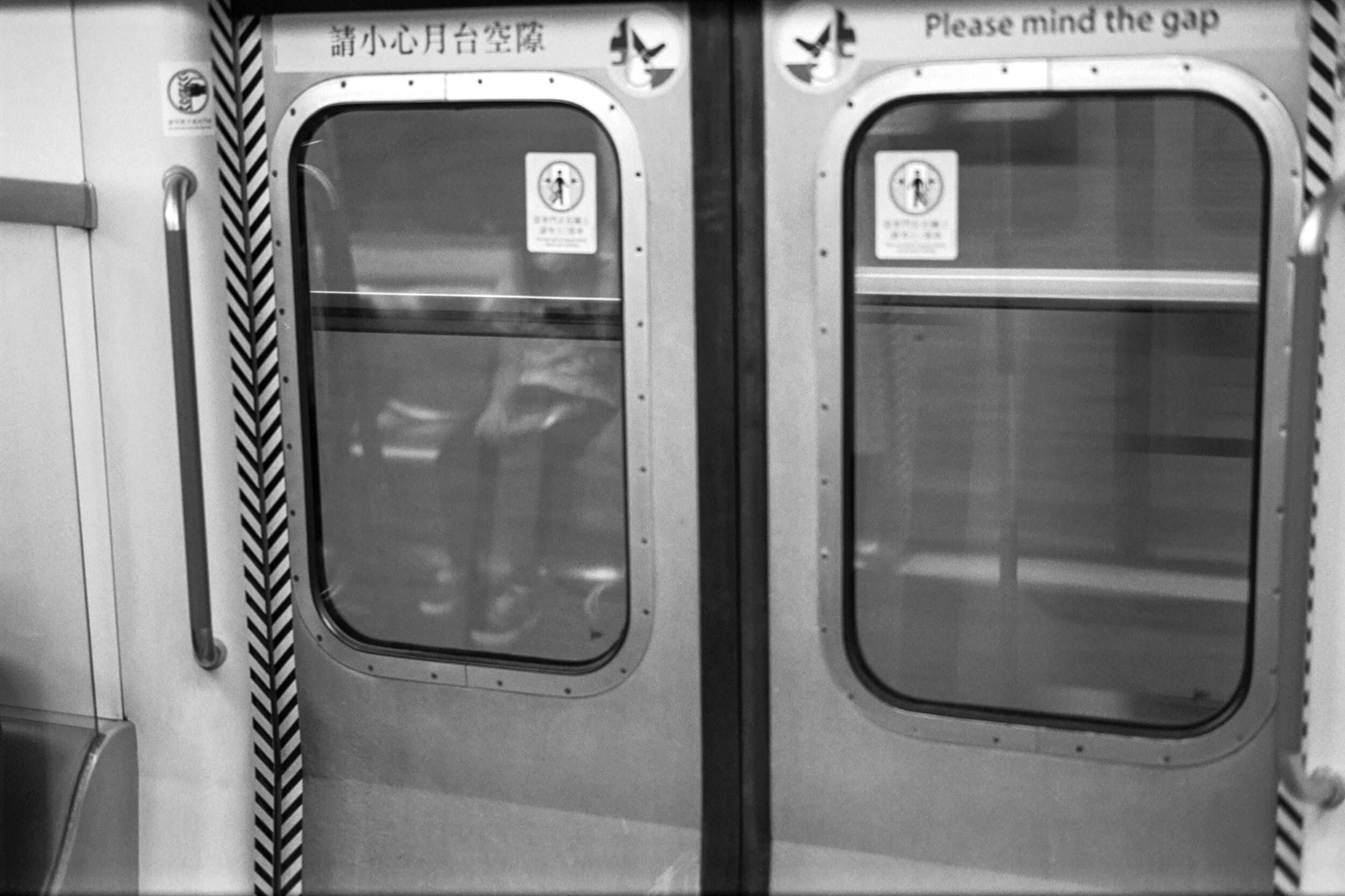 Hong-Kong-Subway-Horatio-Tan-metox